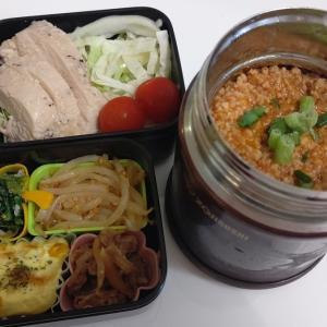 雑談:今日の麺弁当♡超簡単だけど激ウマ冷やし担々うどん