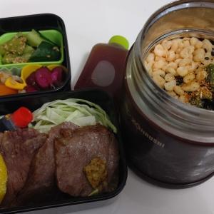 雑談:今日の麺弁当♡簡単きゅうりの浅漬けの紹介