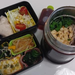雑談:本日の麺弁当♡便利なハムコーンカップの紹介