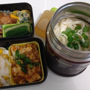 雑談:今日の弁当♡冷麺風さっぱりうどん