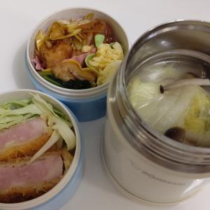 雑談:本日のお弁当♡簡単ハムカツの作り方公開♡