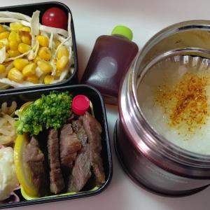 雑談:暑くて食欲が😂早々と麺弁当導入!