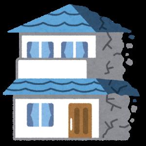 欠陥住宅の恐怖