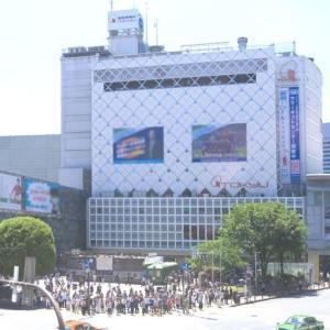 7/30 渋谷駅前