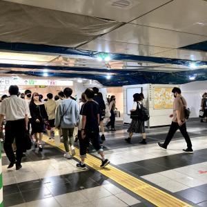 ナンパ実録 9/20 新宿駅 東西自由通路