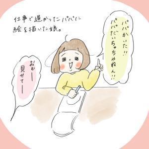 https://nao.nbblog.jp/2020/11/30/753/