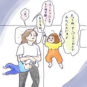 寝て!!!