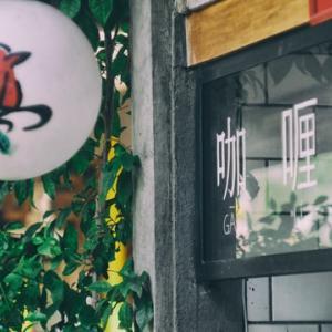 【中国語学習記】レベルや年齢によって中国語学習法は異なる。
