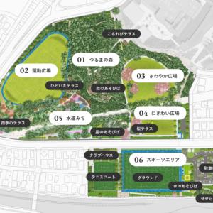 +お出かけ+ フィールドアスレチックつくしの・鶴間公園