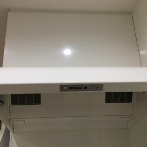 +1家事+ キッチン換気扇の掃除