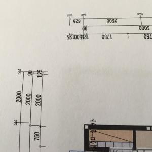 +収納+ 土間収納の整理