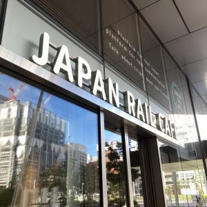 カフェ巡り JAPAN RAIL CAFE