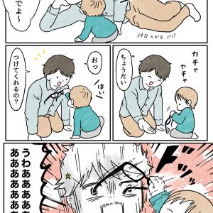 11か月(9)メガネ大好き赤ちゃん