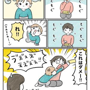 チョコを欲しがる息子に秘技!!