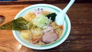 吉兆@大井町 志那ワンタン麺