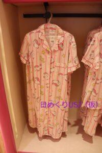 イッツ・ソー・フラッフィ!で見つけた可愛いパジャマ 2021年7月