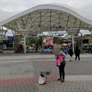 4000円(家族3人)で台北の遊園地で思いっきり遊んだ☆海外の遊園地、ここでいいじゃん!