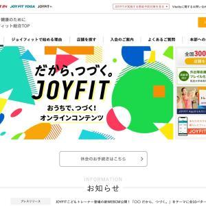JOY FIT(ジョイフィット) の特徴から口コミ・評判について