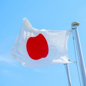 オフィスでの雑談 日本の祝日について