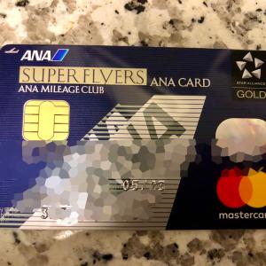 ANA スーパーフライヤーズカード(SFC)会員の概要を初心者が初心者向けに解説してみた!