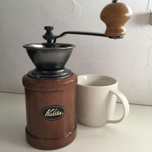 50代、節約生活の中の愉しみ【カリタのコーヒーミル】