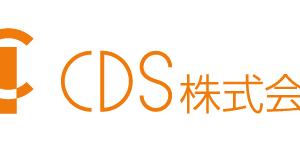 記念配当で増配。「ものづくり企業」のサポート企業CDS (保有銘柄分析17)
