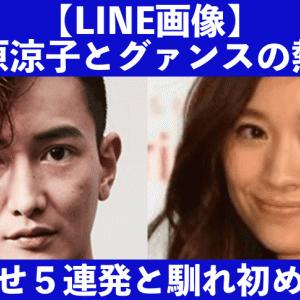 【LINE画像】篠原涼子とグァンス馴れ初めは共演?豆腐に映画匂わせ5連発