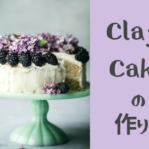可愛い!クレイケーキの材料と作り方【結婚式・ハーフバースデー・誕生日】