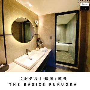 ただ泊まるだけじゃない、知的好奇心が刺激され より上質で快適な滞在が叶うホテル「THE BASICS FUKUOKA 」