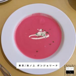ボンジョリーナ 池ノ上/東京 ビーツのスープに岩のりと玉ねぎのクリームピッツア イタリアンレストラン
