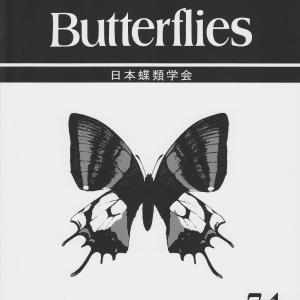 会誌No.74発行される!