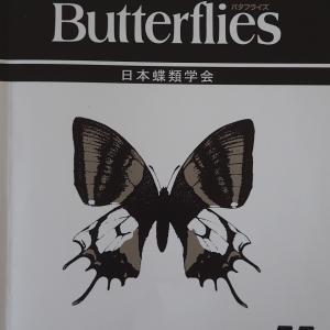 会誌No.77発行される!
