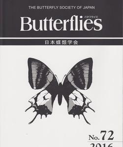 会誌No.72発行される!