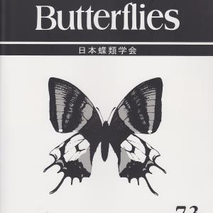 会誌No.73発行される!