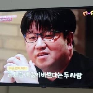 韓国のテレビにカンニング竹山!?
