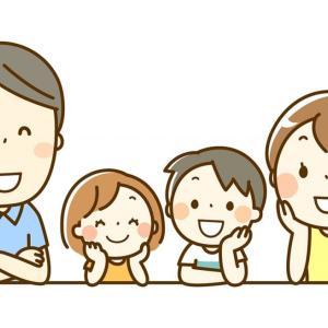 「子供の聞く力を身につける」4つの親の習慣【子育て(育児)】