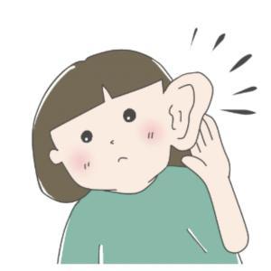 「子供の話を聞く」3つの親の習慣【子育て(育児)】