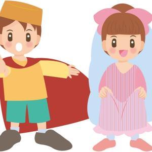 「ごっこ遊びで高まる力」4つの親の習慣【子育て(育児)】