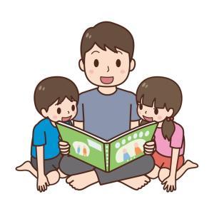 「読み聞かせで育む『心の脳』」7つの親の習慣【子育て(育児)】