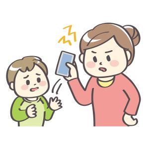 「子どものスマホ」知っておくべき親の習慣【子育て 悩み】