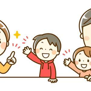 「子どもの本音を知る」知っておくべき親の習慣【子育て 悩み】
