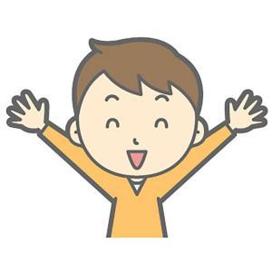 「小さな喜び、楽しみ貯金」知っておくべき親の習慣【子育て 悩み】