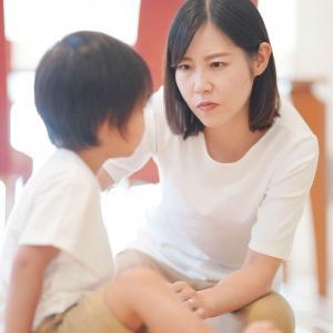 人としての間違いは徹底的に叱る【子どもをうまく叱る4つの習慣 ④】