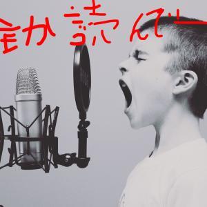 音楽が好きやーーー!ロードトリップで聴いた方がええ音楽10選