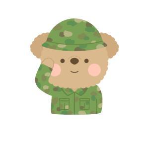 【自衛官募集】2つの入隊方法教えます!みんな自衛隊に入ろう!