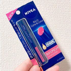 NIVEAリッチケア&カラーの新色、カメリアピンク