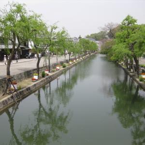 初めての一人旅行(関東発、国内、中国四国九州地方) – 感想、良し悪しと対策
