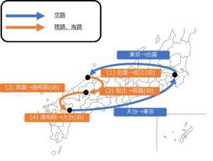 2014年8月、中国・九州地方4泊5日一人旅行のまとめ