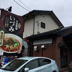レコードを見に行ったら一緒に寄りたいうまい店② 自家製麺いづみ 愛知県小牧市