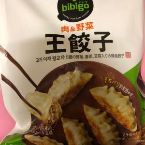 #1 お気に入りの餃子 bibigo 王餃子